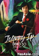 DIVO 50 葉振棠50週年 (5CD)