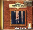 Selection Jacky Cheung (24K Gold CD)