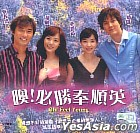 Oh! Feel Young (Vol.1-16) (End) (Malaysian Version)