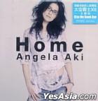 Home (Taiwan Version)