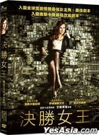 Molly's Game (2017) (DVD) (Taiwan Version)