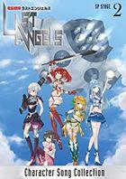 Denno Sentai Last Angels Character Song Shu (Japan Version)