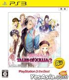 Tales of Xillia 2 (Bargain Edition) (Japan Version)