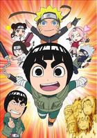 NARUTO SD Rock Lee no Seishun Full Power Ninden 13 (DVD)(Japan Version)