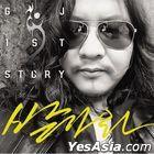Gang Ju Vol. 1 - Story