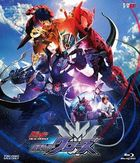 Build NEW WORLD Kamen Rider Cross-Z [w/ Muscle Galaxy Full Bottle] (Blu-ray) (First Press Limited Edition) (Japan Version)