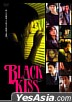 Black Kiss (DVD) (Normal Edition) (English Subtitled) (Japan Version)