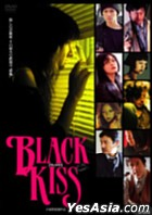 Black Kiss (DVD) (Normal Edition) (English Subtitled) (Japan Version)