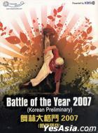 Battle Of The Year 2007 - Korean Preliminary (DVD) (Hong Kong Version)