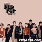 STARS ON POP POP BLOOM 2