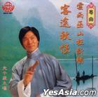 Ke Tu Qiu Hen
