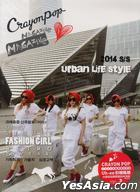 Crayon Pop Single Album - Uh-ee (Taiwan Version)
