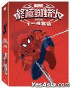 Ultimate Spider-man Vol.1-4 (DVD) (Taiwan Version)