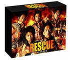 RESCUE - Tokubetsu Kodo Kyujo Tai DVD Box (DVD) (Japan Version)