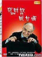 Oscar (1967) (DVD) (English Subtitled) (Taiwan Version)