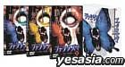 Fantasma - Noroi no Yakata DVD Box  (Japan Version)