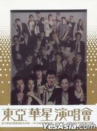 East Asia Capital Artists Concert Karaoke (3DVD) (2017 Reissue)