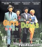 Guys And Dolls (VCD) (Hong Kong Version)
