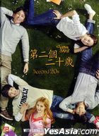 Twenty Again (DVD) (Ep. 1-16) (End) (Multi-audio) (English Subtitled) (tvN TV Drama) (Singapore Version)