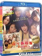 Sunny (2011) (Blu-ray) (Hong Kong Version)