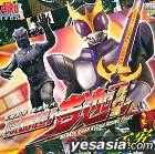 Masked Rider Kuuga Rising Fight Vol.6