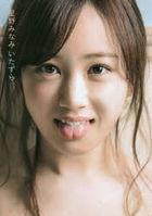 Nogizaka46 Minami Hoshino 1st Photobook 'Itazura'