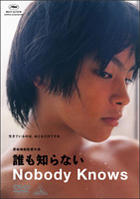 Nobody Knows (DVD) (English Subtitled) (Japan Version)