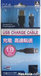 PS4 ワイヤレスコントローラ USB チャージ ケーブル (日本版)