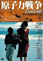 LOST LOVE (Japan Version)