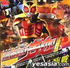 Masked Rider Kuuga Vol.17 (End)