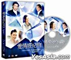 Engagement For Love (DVD) (End) (Taiwan Version)