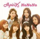 NoNoNo [Japanese Ver.][Type B] (SINGLE+DVD) (初回限定版)(日本版)