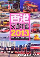 Hong Kong Transport Yearbook 2013