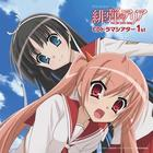 TV Anime Hidan no Aria CD Drama Theatre 1st (Japan Version)
