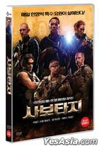 Sabotage (DVD) (Korea Version)