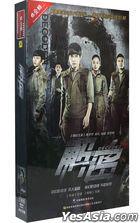 解密 (2016) (DVD) (1-41集) (完) (中国版)