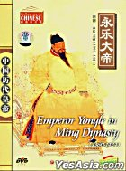 Emperor Yongle In Ming Dynasty (DVD) (China Version)