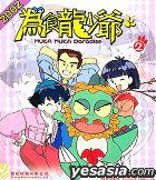 2002 Muka Muka Paradise Vol.2