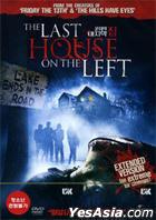 Last House on the Left (DVD) (Korea Version)