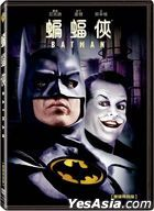 Batman (1989) (DVD) (2-Disc Edition) (Taiwan Version)