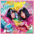 Nyan Nyan Chu Chu Chu (SINGLE+DVD) (First Press Limited Edition) (Japan Version)