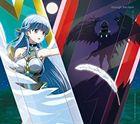 through the dark (SINGLE+Blu-ray) (First Press Limited Edition) (Japan Version)