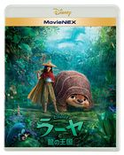 Raya and the Last Dragon (MovieNEX + Blu-ray + DVD) (Japan Version)