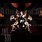 Koroneko -Adult Black Cat- (SINGLE+DVD) (First Press Limited Edition)(Japan Version)