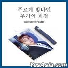 Super Junior-K.R.Y. - Wall Scroll Poster (Ryeo Wook VER.)