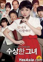 Miss Granny (DVD) (韩国版)