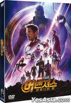 Avengers: Infinity War (DVD) (Korea Version)