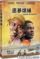 Queen of Katwe (2016) (DVD) (Hong Kong Version)