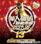 Empire of The No.1 Voice Vol.13 (2CD)