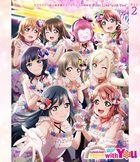Love Live! Nijigasaki High School Idol Club First Live 'With You' Day 2 (Blu-ray) (Japan Version)